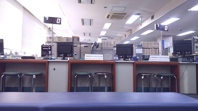 埼玉運輸支局窓口