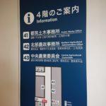 横浜市都筑区内の区道での幅員証明書取得